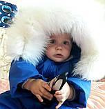 Зимние костюмы куртка и полукомбинезон детские, фото 2