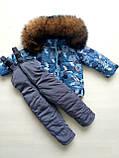 Зимние костюмы куртка и полукомбинезон детские, фото 6