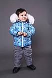 Зимние костюмы куртка и полукомбинезон детские, фото 8