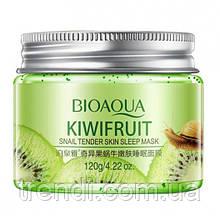 Ночная витаминная маска для лица с экстрактом киви и фильтратом улитки Bioaqua