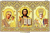 Схема для вышивания бисером - Триптих в золоте (Спаси и Сохрани)