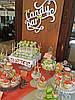 Свадебный Кенди бар Candy Bar в персиково-салатовых тоннах, фото 4