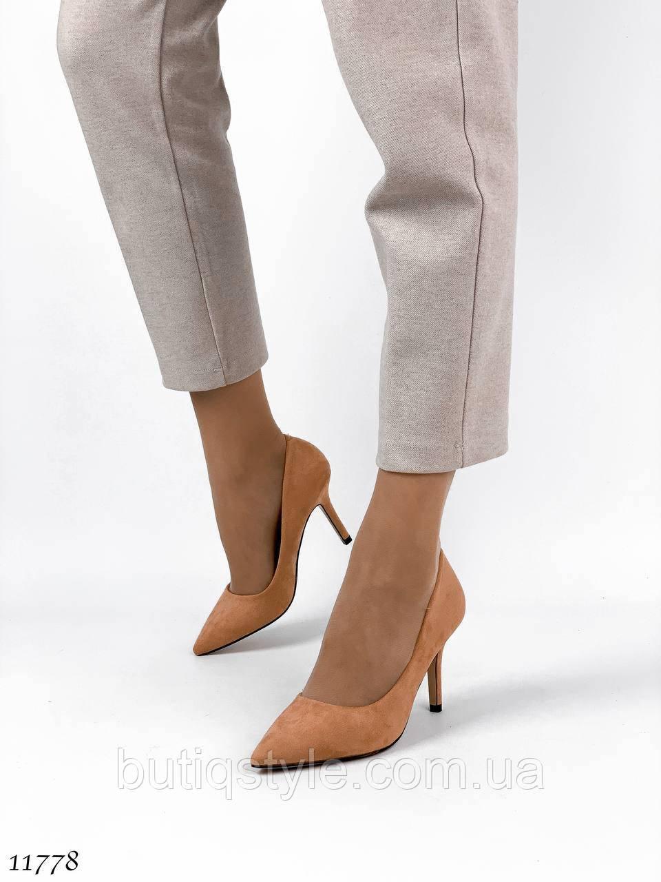 Жіночі туфлі персик экозамша