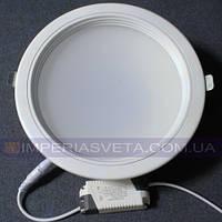 Светильник светодиодный дневного света IMPERIA 18w круг встраиваемый LUX-531255