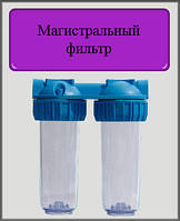 """Фильтр для воды Колба 3Р DUO 10"""" 3/4"""" в комплекте ключ, крепление"""