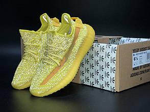 Рефлектив   Чоловічі кросівки в стилі Adidas Yeezy Boost 350 v2 Yellow Reflective, фото 2