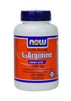 L-Arginine 1000 mg 120 tab