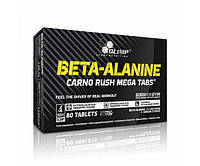 Beta-Alanine Carno Rush 80 tabs