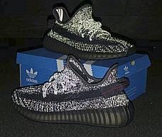 41-46 размер   Мужские рефлективные кроссовки в стиле Adidas Yeezy Boost 350 v2 Black Reflective, фото 3