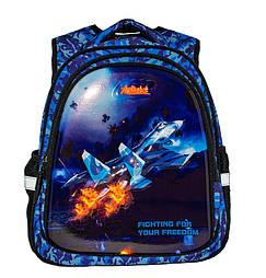 Школьный ортопедический рюкзак для начальных классов Самолет
