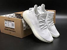 Мужские кроссовки в стиле Adidas Yeezy Boost 350 v2 Full White, фото 2