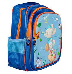 """Рюкзак школьный для начальных классов """"Мышонок"""""""