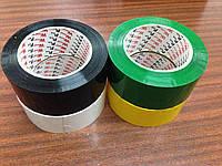 Скотч упаковочный цветной 45 мм*40 мкм*300м, фото 1