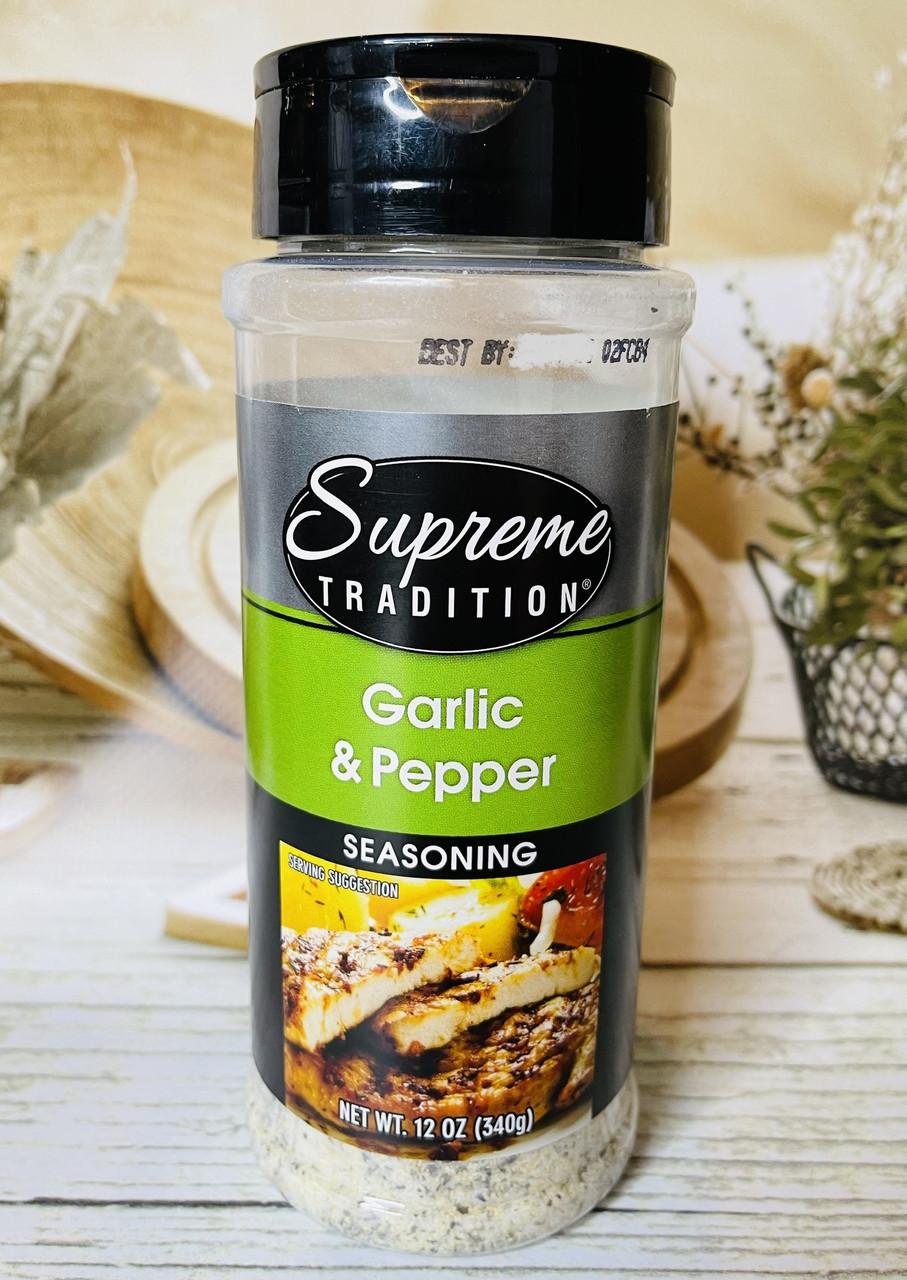 Приправа часник і перець Supreme Garlic and Pepper Seasoning