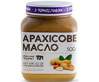 Арахісове Масло 500 g з чорносливом