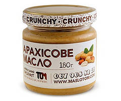 Арахісове Масло 180 g crunchy