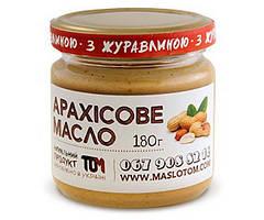 Арахісове Масло 180 g з журавлиною