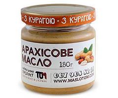 Арахісове Масло 180 g з курагою