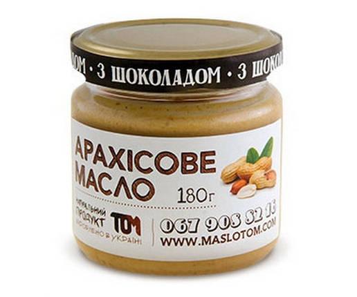 Арахісове Масло 180 g з шоколадом, фото 2