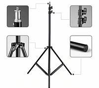 Универсальный штатив 2.1 м для телефона, камеры, фотоаппарата и кольцевой лампы SKL11-315005