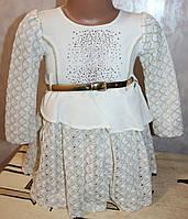 Платье на девочку 2,3,4,5 лет