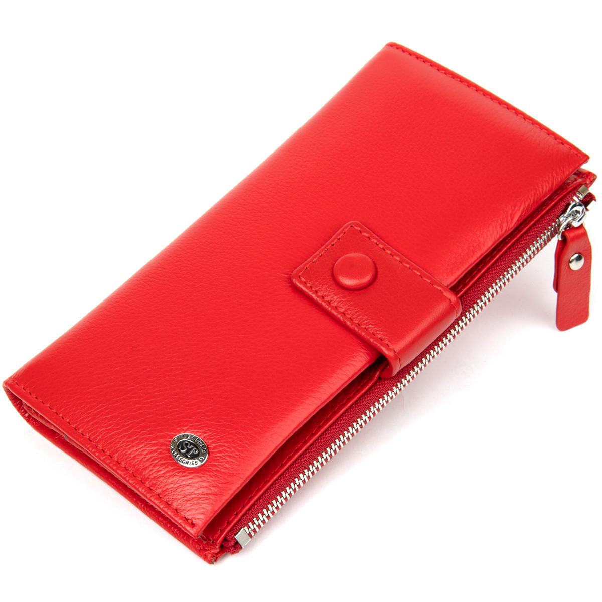 Яскравий жіночий гаманець-клатч ST Leather 19374 Червоний