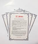 Сертификаты, грамоты, фото 2