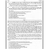 ЗНО 2022 Англійська мова Типові тестові завдання Авт: Мясоєдова С. Вид: Літера, фото 7