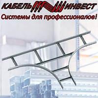 Т-отвод LCU арт.3325250