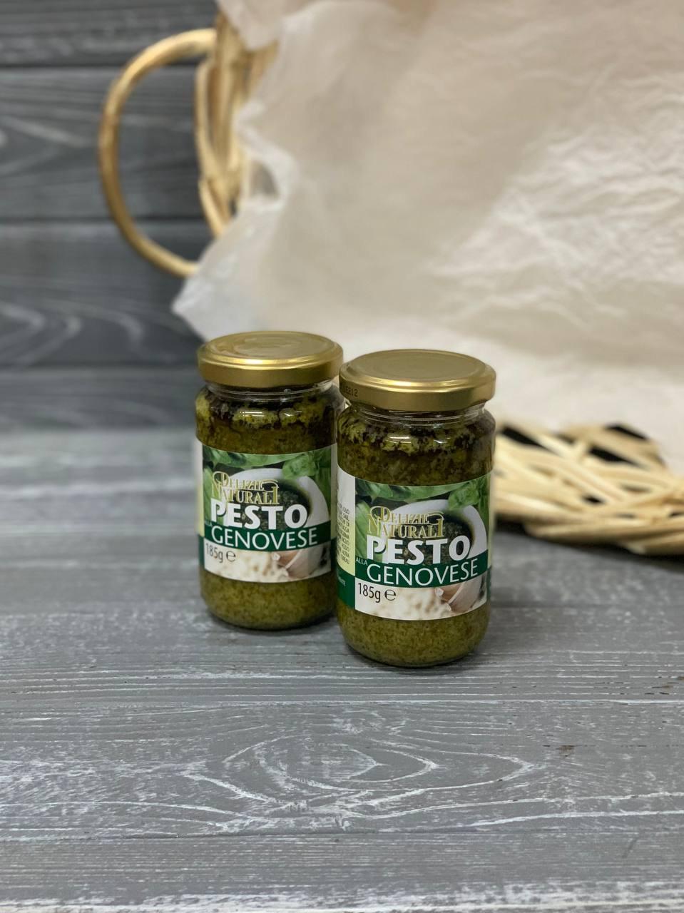 Соус песто Pesto genovese 185g