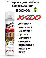 """Полироль для мебели с карнаубским воском TM """"DOMO"""" аэрозоль 320 ml. от компании ХАДО"""