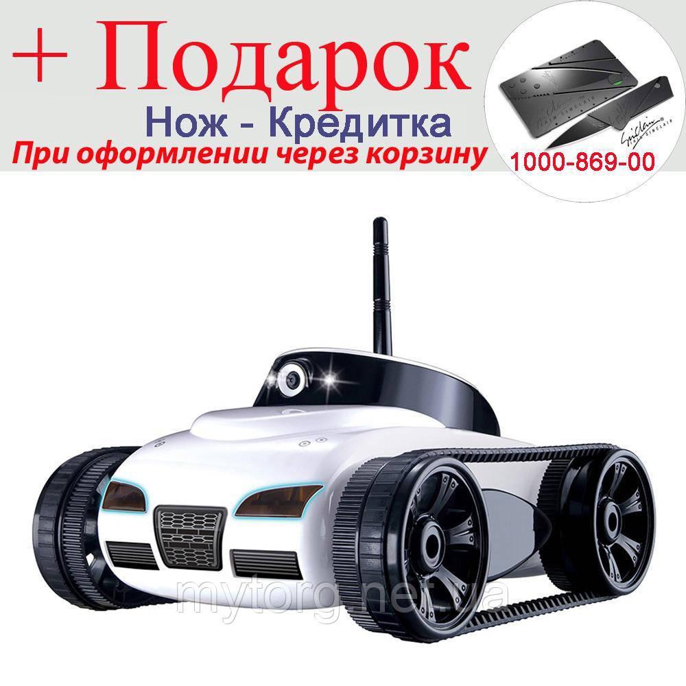 Танк шпион WiFi Happy Cow I-Spy с видеокамерой  Белый