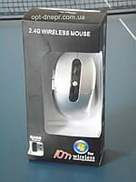 Беспроводная компьютерная мышка mouse