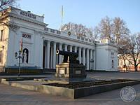 Газобетон Одесса купить цена