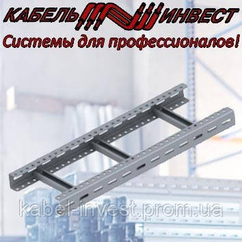 Лоток лестничный вертикальный LCV, перекладина 32х18мм арт.3135060