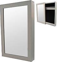 Зеркало-слайдер настенное белое с секцией для хранения украшений 42х8х65см