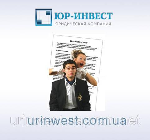 Брачный договор в Украине пока не прижился