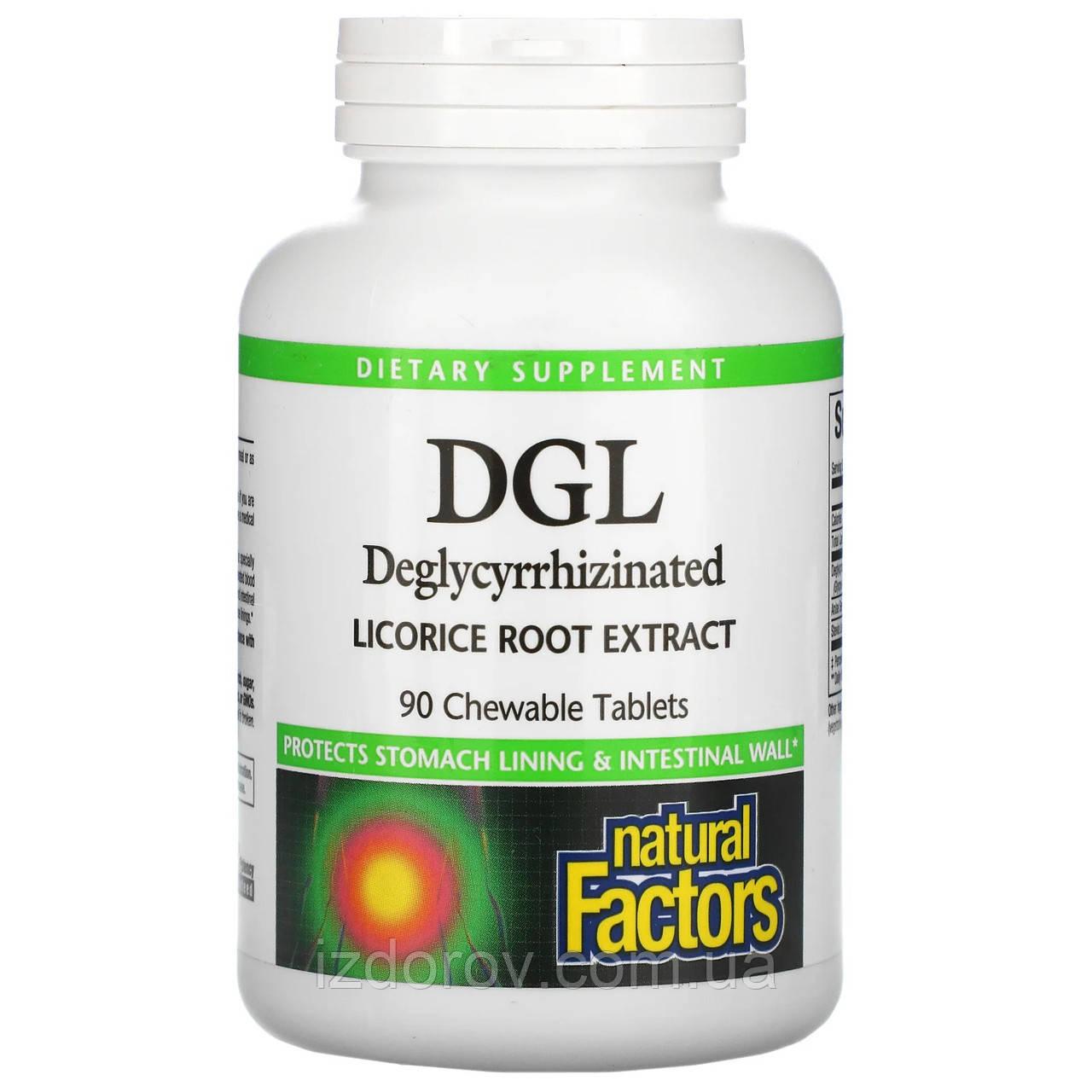 Natural Factors, DGL, глицирризинат экстракта из корня солодки, 90 жевательных таблеток
