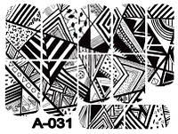 Слайдер дизайн (водная наклейка) для ногтей А-031