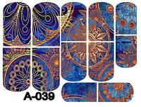 Слайдер дизайн (водная наклейка) для ногтей А-039