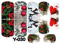 Слайдер дизайн (водная наклейка) для ногтей Y-030