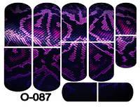 Слайдер дизайн (водная наклейка) для ногтей О-087