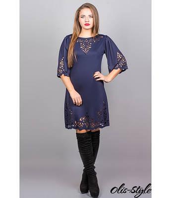 Платье Валенсия (синий)