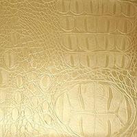 Пленка под кожу крокодила золотая 1,52 м