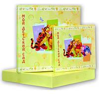 Детский фотоальбом с магнитными листами мой детский сад на 20 листов в подарочной коробке.