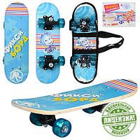 Скейт детский фиксики
