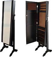 Напольное коричневое зеркало с секцией для хранения украшений