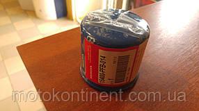 Фильтр масляный для лодочного мотора Honda BF8-60 15400-PFB-014