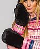Женские варежки с натуральным мехом(9477 br) черный, фото 5