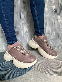 Відмінні кросівки кольору капучіно з білою підошвою шкіра і замша, розміри від 36 до 41